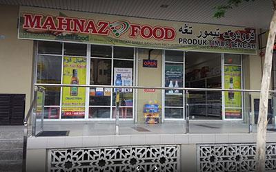 Al-Fiil Food Pasar Mini Arab